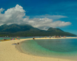 CAMIGUIN Travel Guide - Updated 2016
