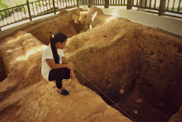 Perak, Malaysia: The Archaeological Heritage of the Lenggong Valley, A UNESCO World Heritage Site