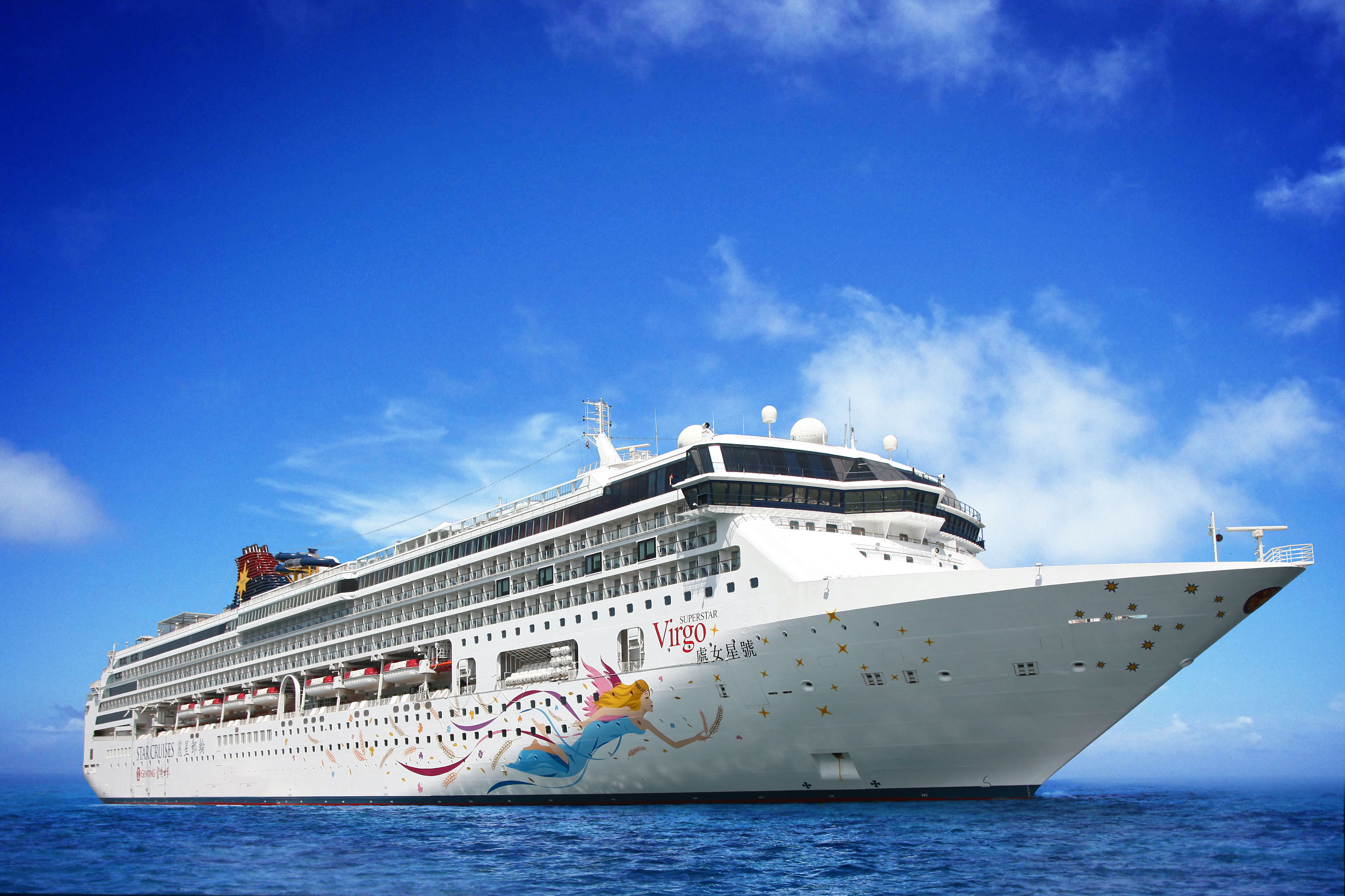 STAR CRUISES SUPERSTAR VIRGO IN MANILA