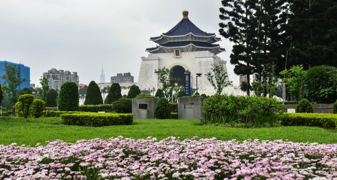 The First-Timer's Travel Guide to Taipei, Taiwan