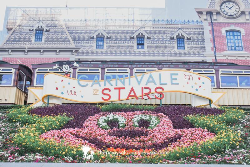 disneyland hong kong - carnival of stars